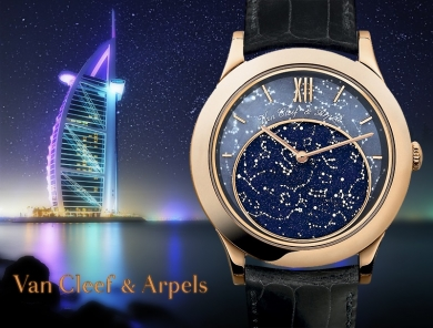 Van Cleef & Arpels Midnight in Dubai